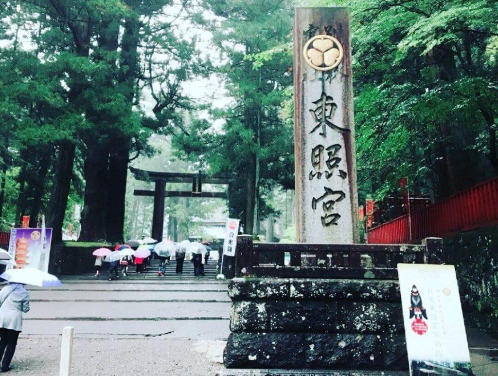 鬼怒川溫泉-日光東照宮