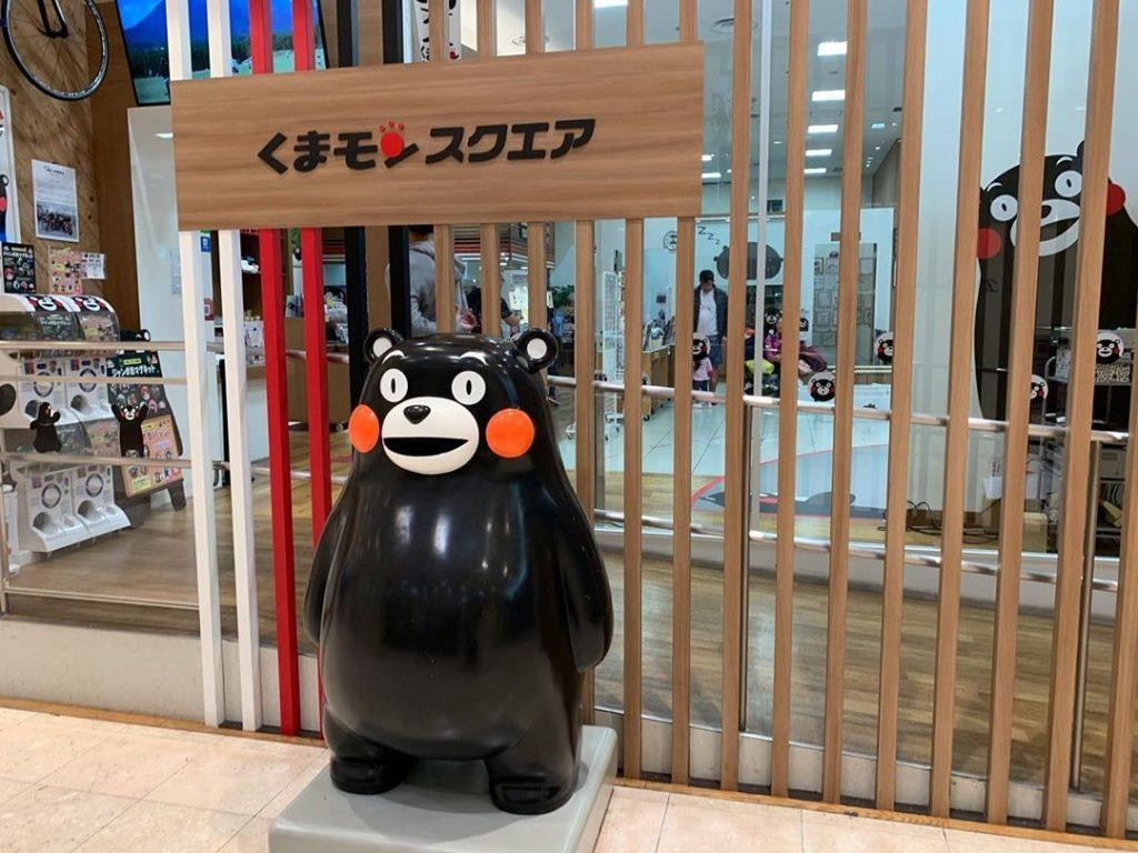 熊本親子遊