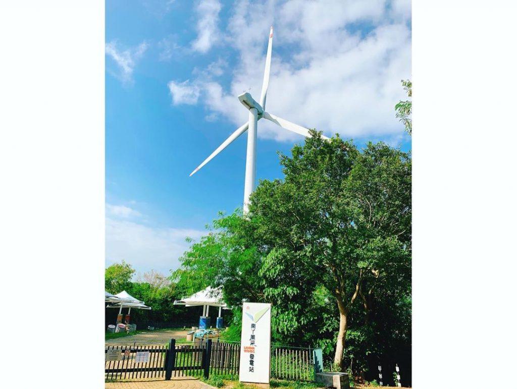 離島遊-南丫島-風車
