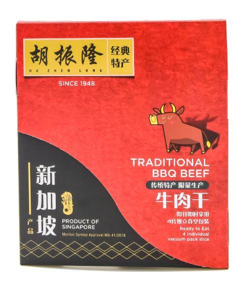 【新加坡零食】胡振隆豬肉乾/牛肉乾/龍蝦肉乾