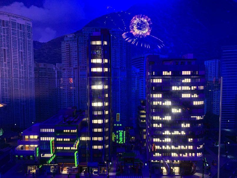 香港樂高探索中心