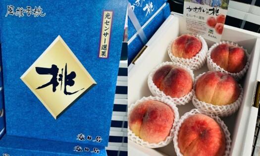 海外水果直送-山梨水蜜桃